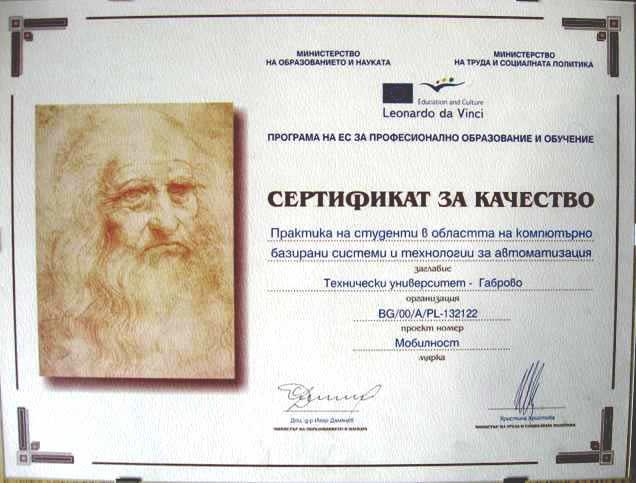 Mevdunarodna_clip_image002